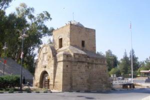 Nicosia (Lefkosa)