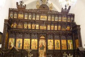 Icon Museum